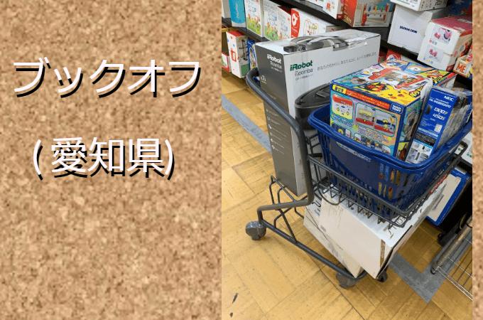 tenposedori-20190821-2