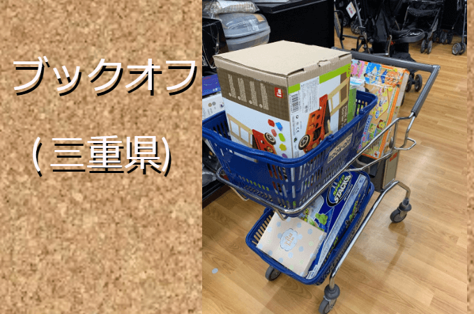 tenposedori-20190821-3