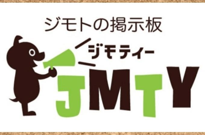 tenposedori-20190824-1