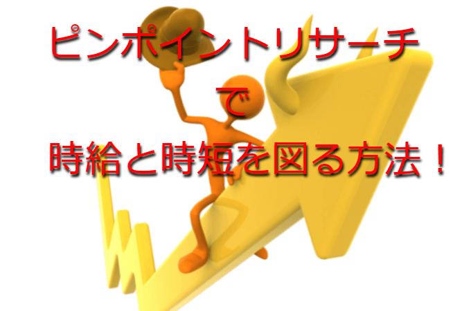 tenposedori-20190824-4