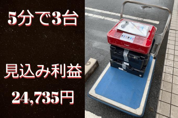 tenposedori-20190824-7