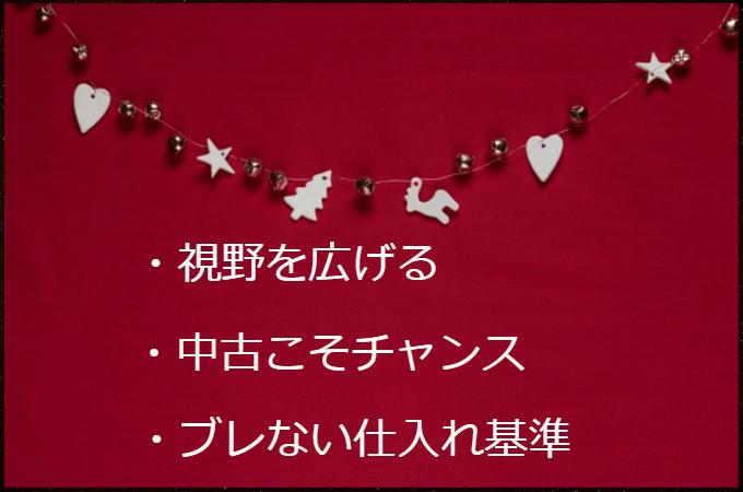 christmas-sales8