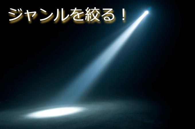 sedori-research2