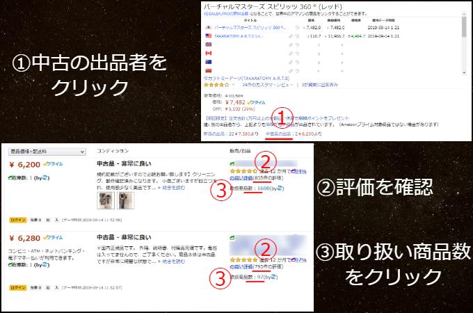sedori-research7