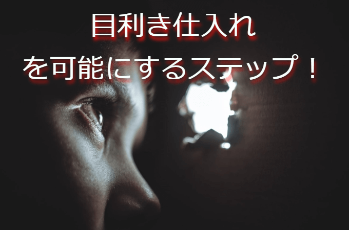 tenposedori-20190903-2
