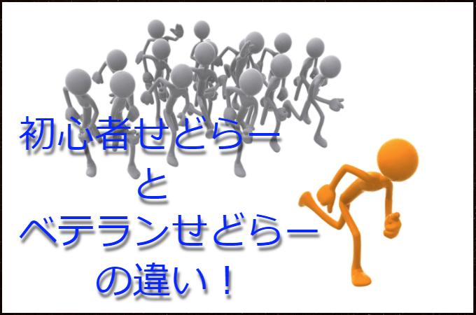 tenposedori-20190907-5
