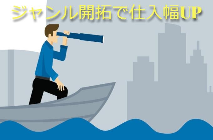 tenposedori-20190913-5