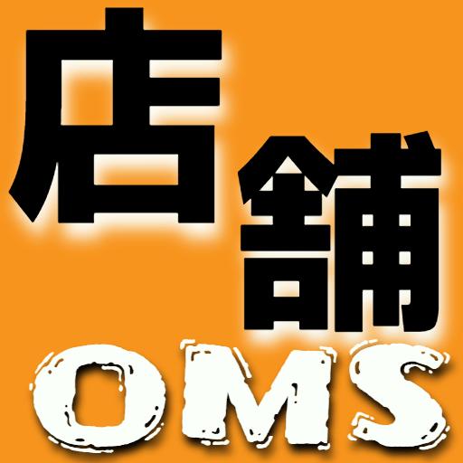 店舗せどりの取説|OMSコンサルティング