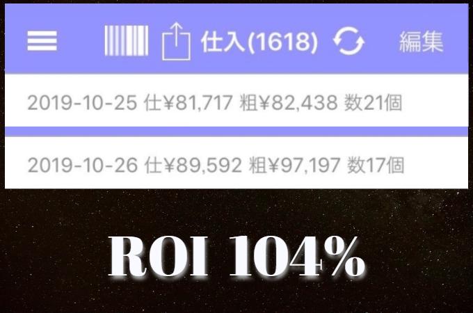 tenposedori-20191025