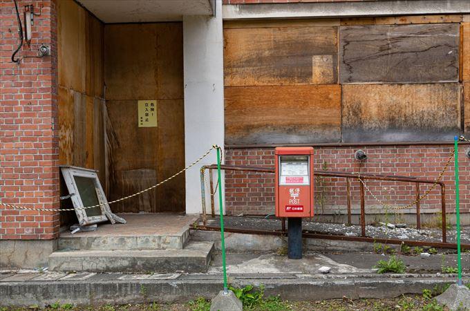 アマゾンで返品するやり方! 郵便局への集荷依頼の方法もあわせて紹介