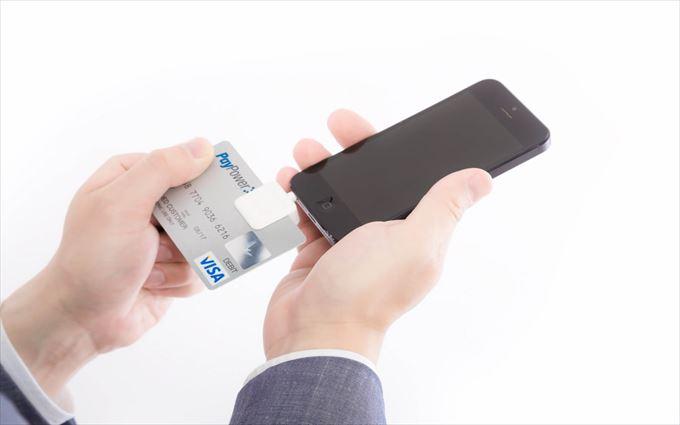 多くの人におすすめできるクレジットカードはこれ!ベスト3を紹介