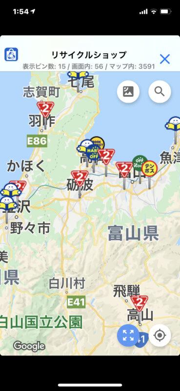 富山仕入れ(3月30日午前)