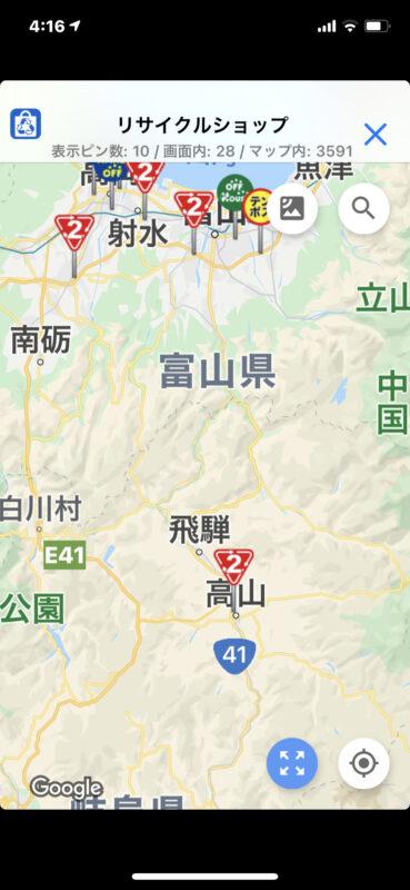 岐阜の高山にポツンとセカンドストリート(3月30日夕方)