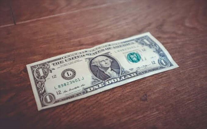 そもそもせどりで融資って受けられるの?